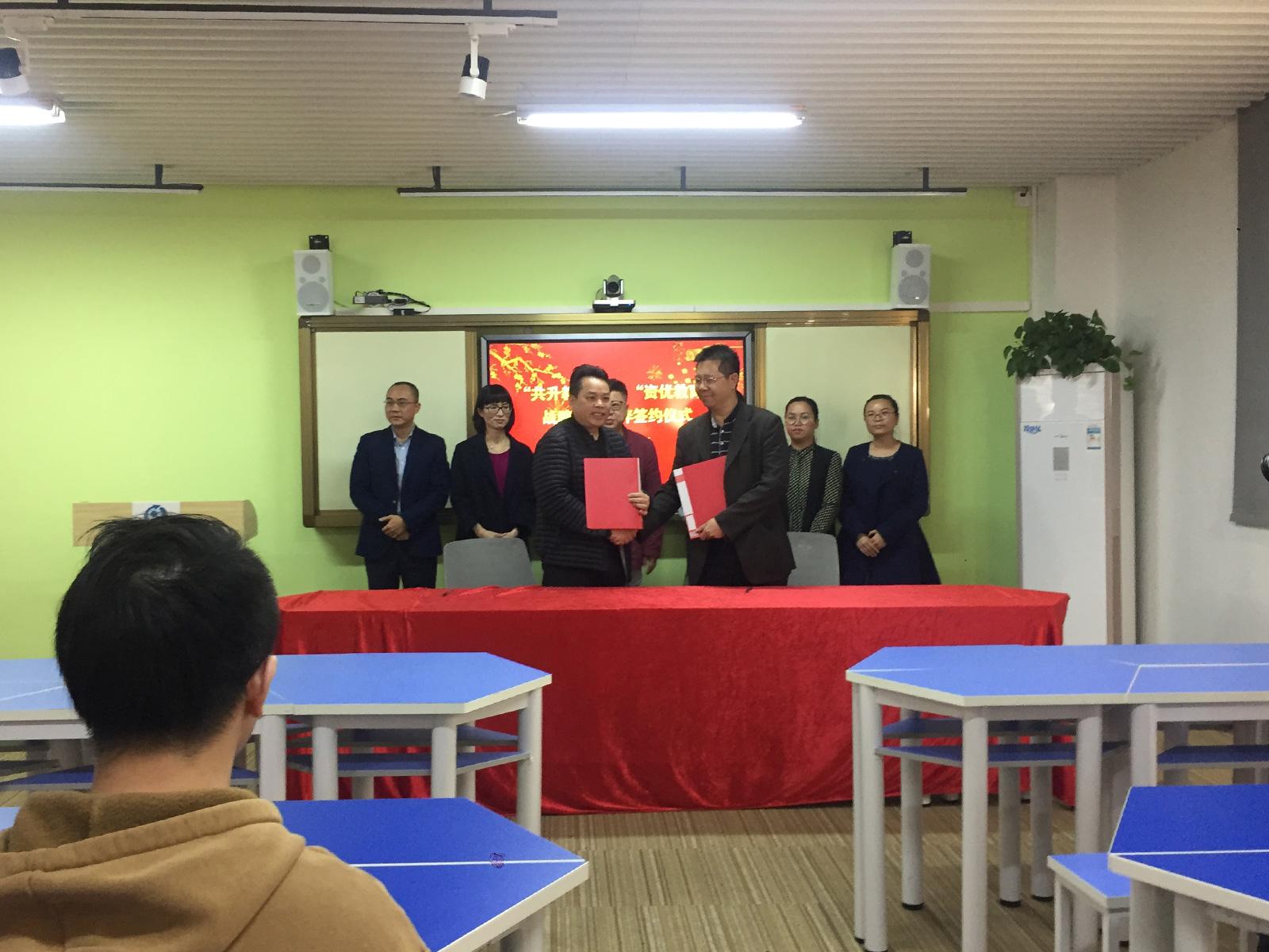1月30日見證粵港澳企業建立合作關係