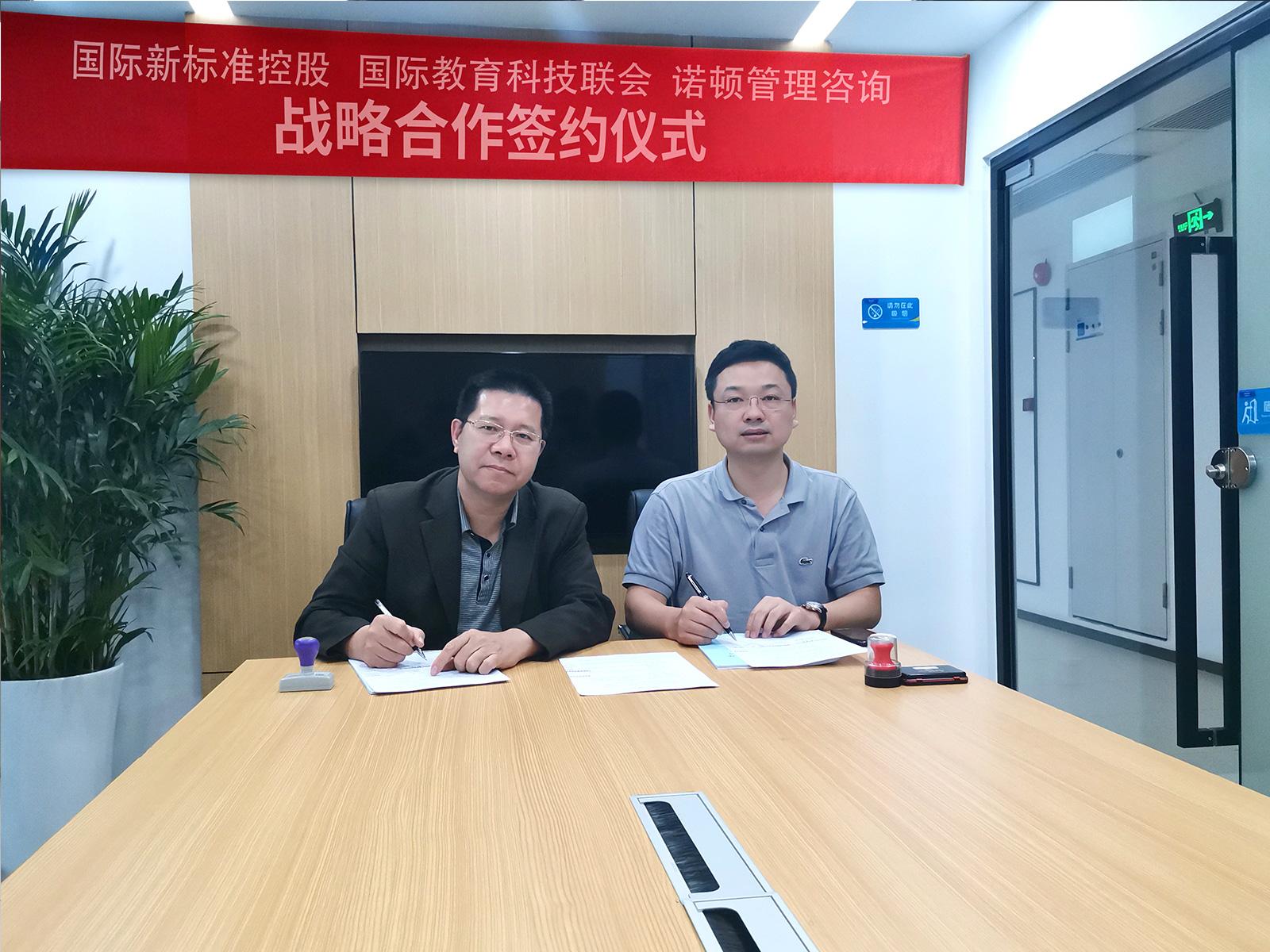 聯會與諾頓管理諮詢公司建立合作關係