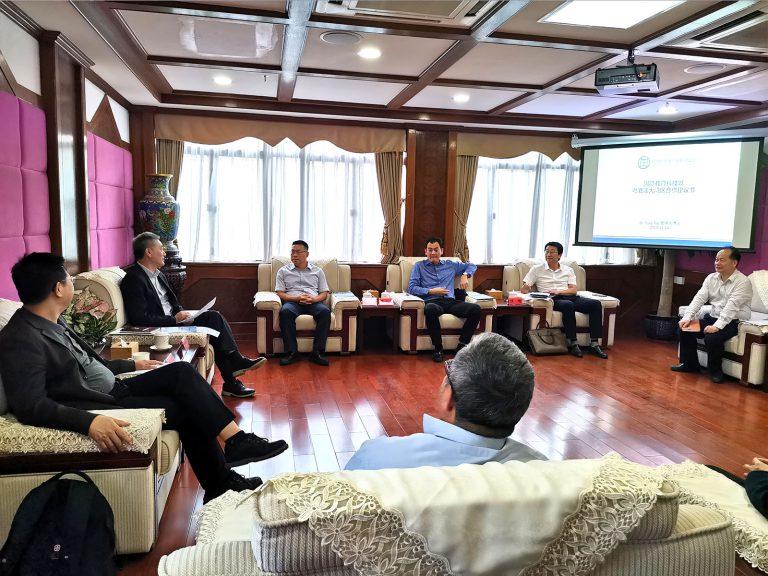 國際教育科技城計劃首次向珠海市政府正式匯報