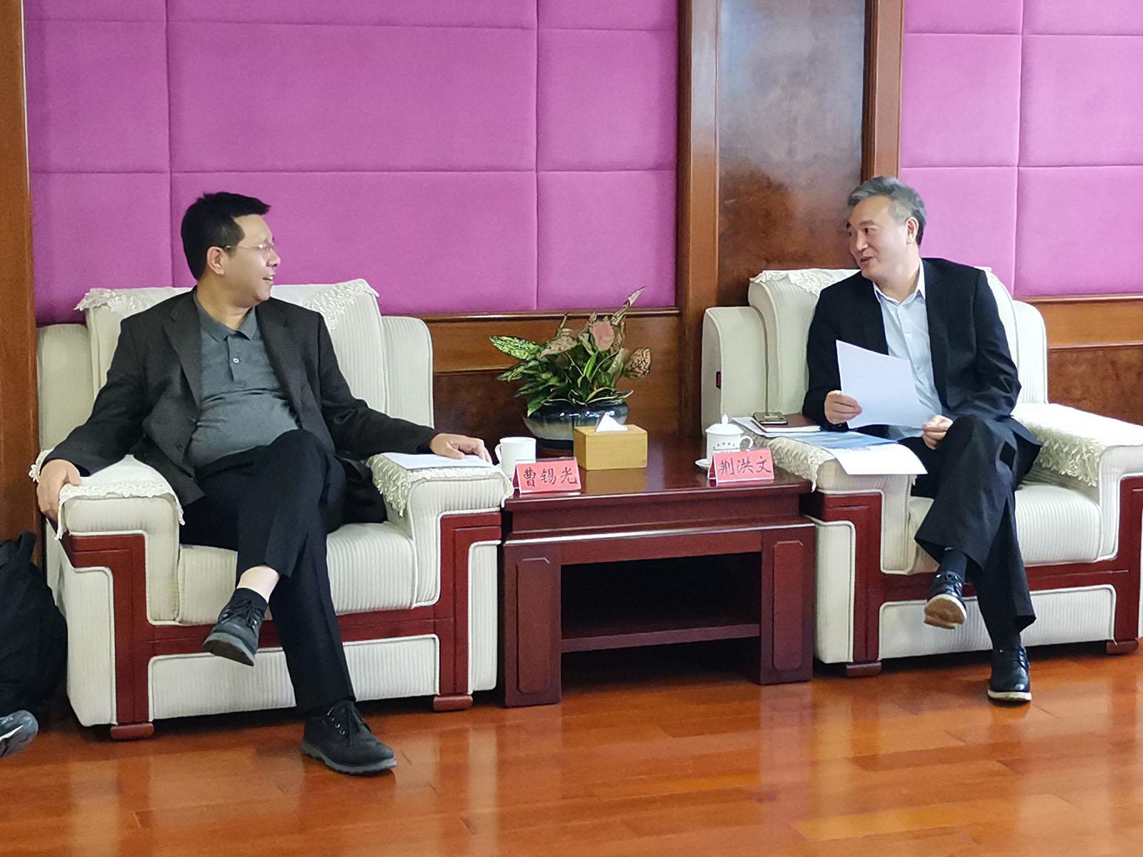 11月14日与珠海市政府首次洽谈教科城項目3
