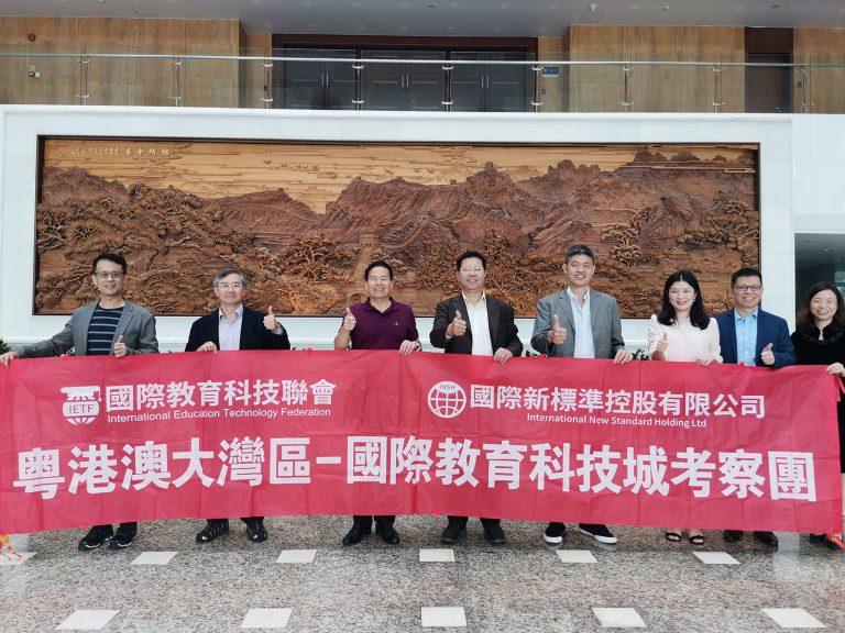 與深圳寶安區政府再次深入交流