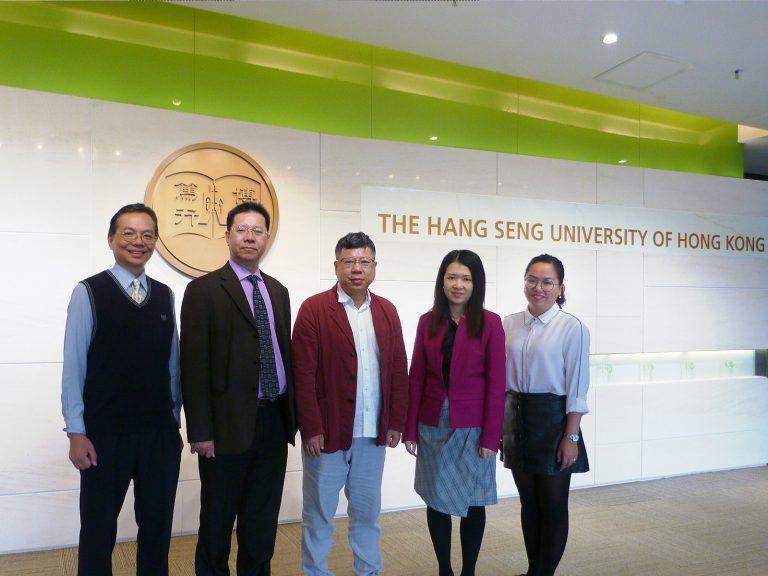 香港恆生大學考察
