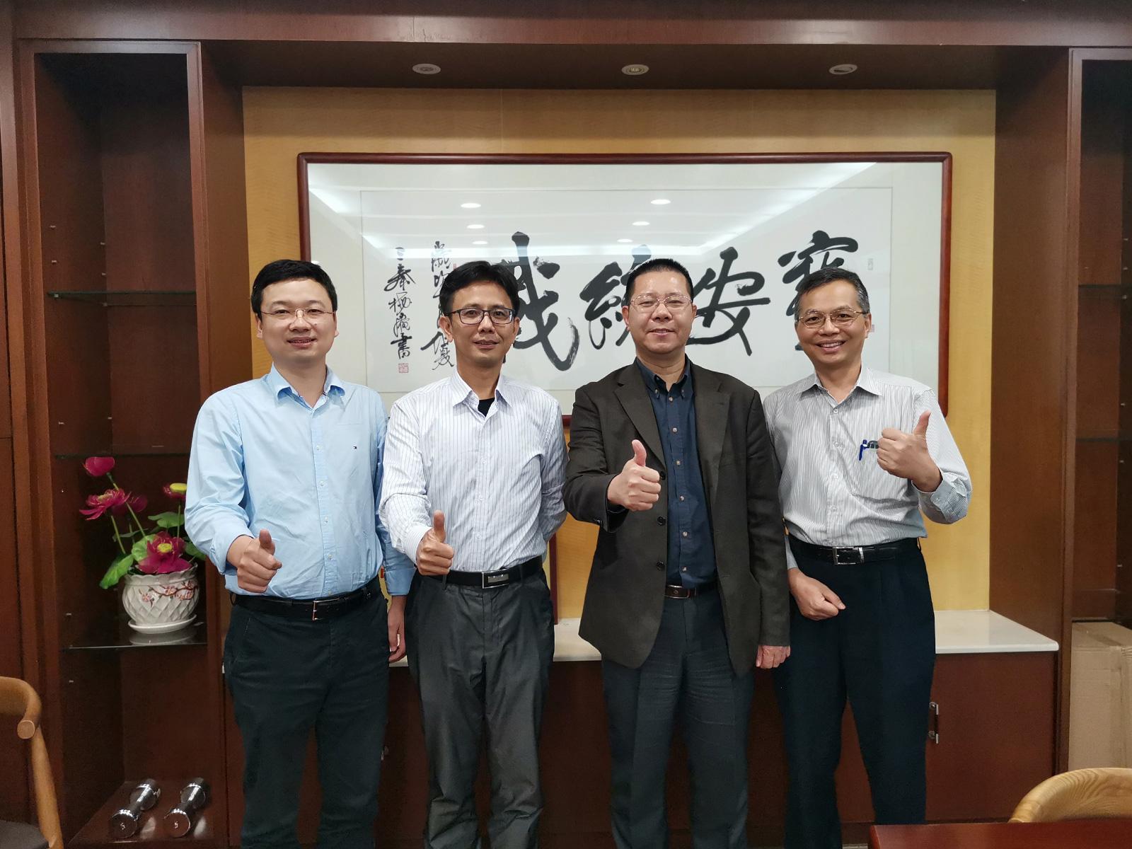 聯會與深圳寶安區統戰部進行會議