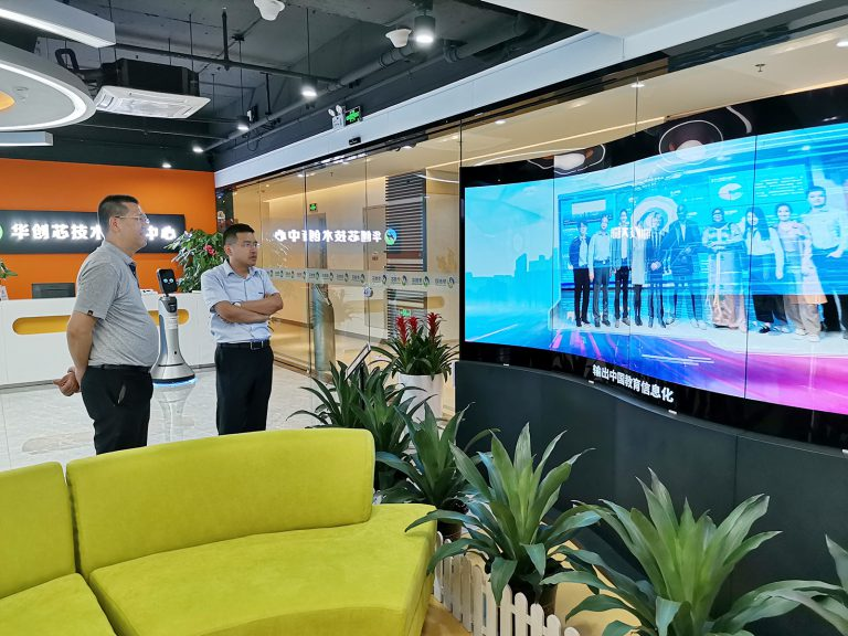 廣州南沙企業考察