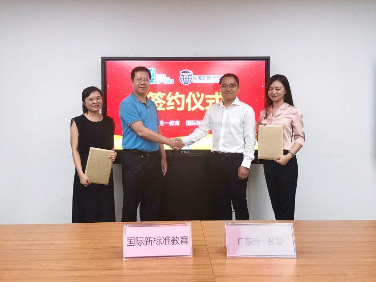 5月23日見證大灣區企業建立合作關係