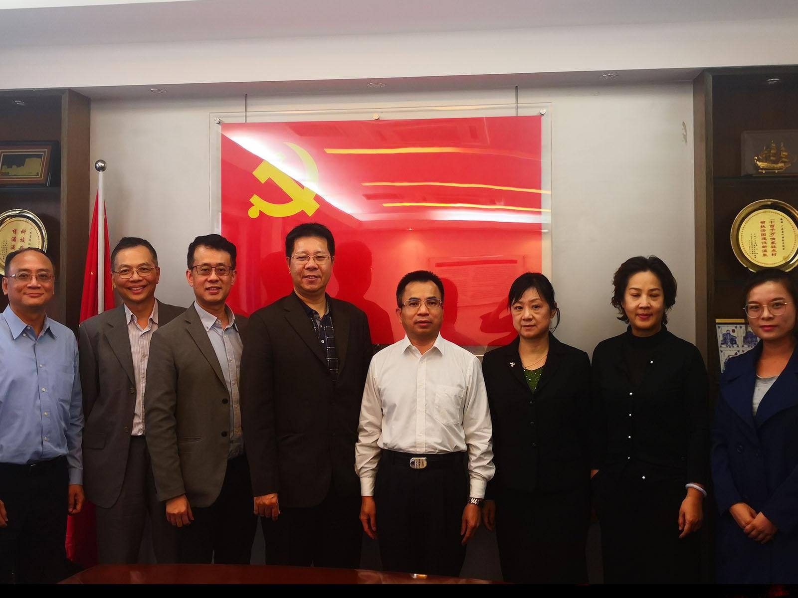 11月20 日聯會訪問廣東省科協1