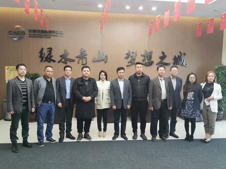 聯會攜手港企與吉林長春空港經濟開發區簽訂戰略合作協議